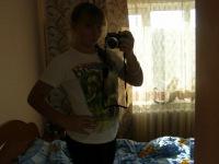 Лиза Щеглова, 14 января 1994, Новошахтинск, id159302886