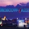 Джаз на праздник! moscow-jazz.ru