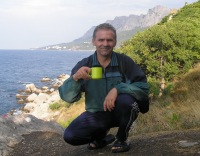 Олег Карпилович, 10 ноября , Днепропетровск, id110524065