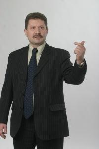 Вячеслав Пурихов, 24 февраля , Нижний Новгород, id112477722
