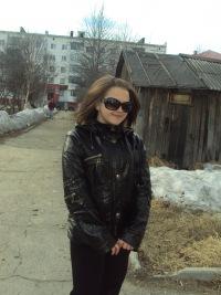 Ириша Иванова, 15 ноября 1996, Магадан, id144787551