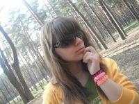 Nata ☆, 5 октября , Чернигов, id155879033