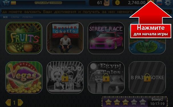 Зал Игровых Автоматов Киев