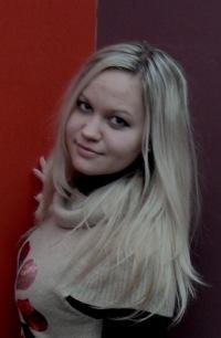 Мария Горбачева, Кимры