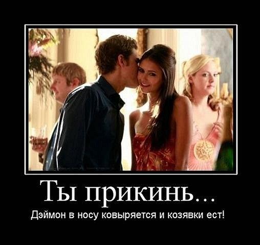 http://cs11254.vkontakte.ru/u52876691/105178350/x_c2815dc2.jpg