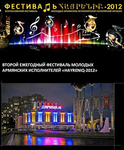 Hayreniq.ru Hayreniq.ru