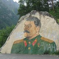 Андрей Мединский
