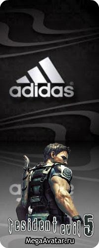 Adidas коспания спортивной одежды созданная Ади Даслером.