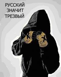 Данил Наумов, 28 мая 1999, Челябинск, id164051814