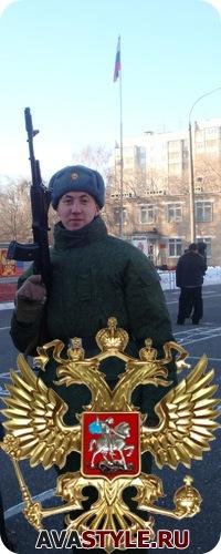 Ильхам Иргалин, 2 сентября , id53296450