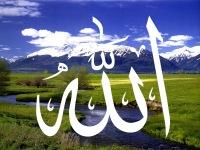 Allah.  Allahin adi (foto) .