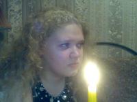 Любашка Водолей, 7 июня , Оренбург, id109026502