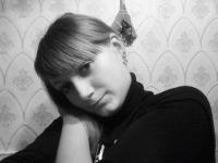 Викуська Соловьева, 5 сентября , Шклов, id115155534