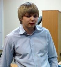 Дмитрий Данилов, 1 марта 1989, Санкт-Петербург, id163151441