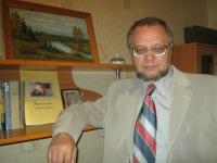 Александр Красиков, 27 февраля 1952, Ивано-Франковск, id56047392