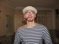 Lev Ruban, Saint Petersburg