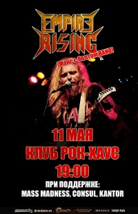 Empire Rising   - Live In Rock Hause (bootleg) (2012)