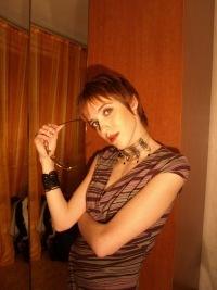 Олька Николаенко, 10 сентября 1998, Киев, id125229796