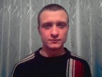 Женя Бриль, 1 сентября 1995, Вилейка, id127828381