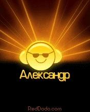 Александр Брезгин, 31 октября 1991, Волгоград, id146654296