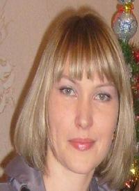 Мария Рагулевич, 6 июня , Новосибирск, id68297024