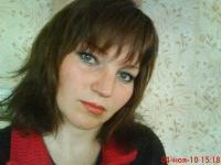 Татьяна Максимчук, 3 октября 1994, Веселое, id156119898