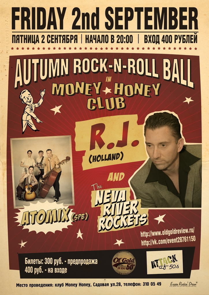 02.09 Autumn rocknroll ball R.J. and The Neva River Rockets