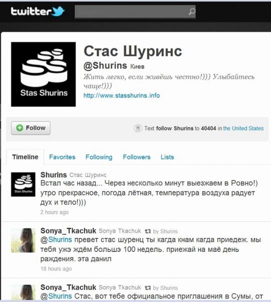 http://cs11258.vkontakte.ru/u94979882/115819109/x_4c1ab785.jpg
