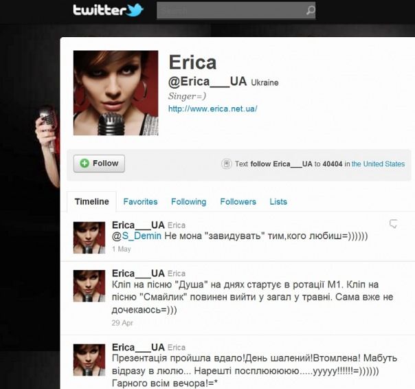 http://cs11258.vkontakte.ru/u94979882/115819109/x_696fcc52.jpg