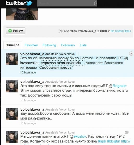 http://cs11258.vkontakte.ru/u94979882/115819109/x_a22ee5f0.jpg