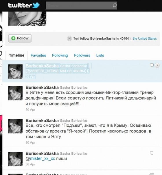 http://cs11258.vkontakte.ru/u94979882/115819109/x_be0427b8.jpg