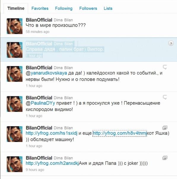 http://cs11258.vkontakte.ru/u94979882/115819109/x_c42661a8.jpg