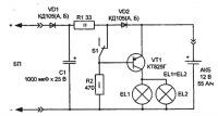 Рис. 1. Электрическая схема источника аварийного питания.  Транзистор VT1 серии КТ825 (можно заменить указанный на...