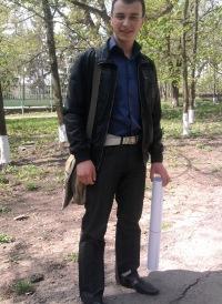 Серий Прилуцький, 10 сентября , Киев, id109504059