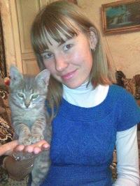 Ольга Курмарова, 22 августа 1990, Тетюши, id110377350