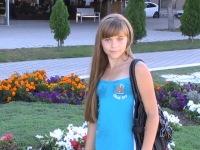 Екатерина Прудникова, 16 марта 1998, Благовещенск, id119065674