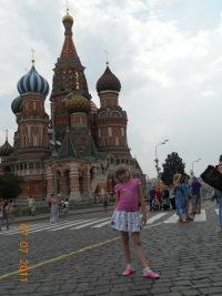 Алина Вавилова, 14 ноября 1999, Тольятти, id142437107