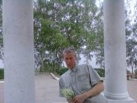 Валерий Гавленко, 6 марта , Ульяновск, id102157104