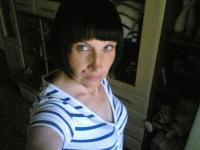 Валентина Пилецкая, 14 марта , Днепропетровск, id137223467