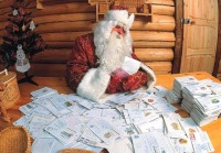 Santa Claus, 23 июня , Москва, id155970311