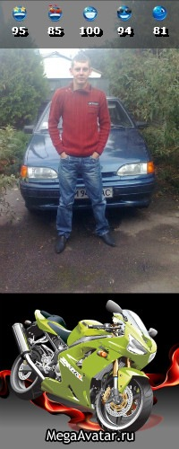 Костя Семенюк, 1 октября 1993, Винница, id80799785