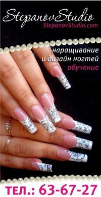 Наращивание ногтей в петрозаводске