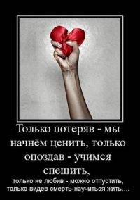 Яна Андреева, 15 сентября 1989, Коноша, id118386890