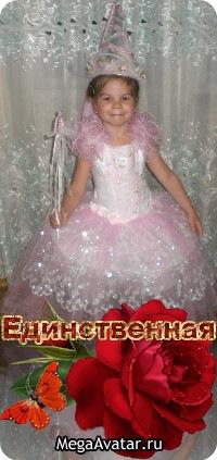 Анастасия Кравченко, Киев, id125003837