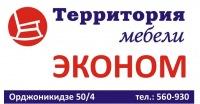Денис Αфанасьев, 15 мая , Сыктывкар, id155983314