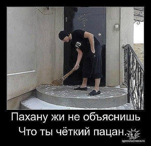 чёткий пацан - palbu.ru - Кавказский сайт.