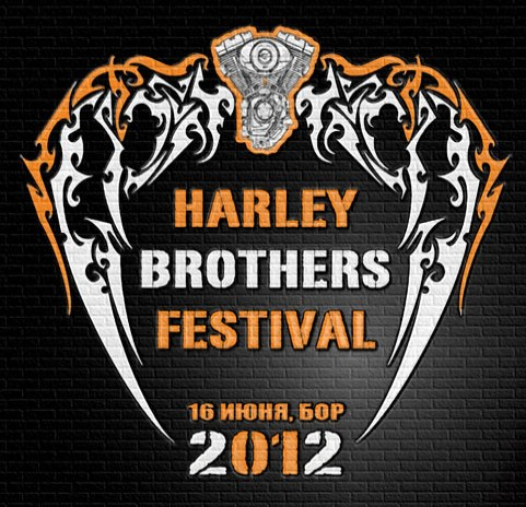16.06 HARLEY BROTHERS FESTIVAL