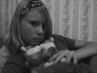 Маргарита Сарбаа, 30 января , Кызыл, id115732355