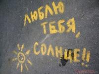 Настюша Конева, 24 мая 1993, Славута, id129024667