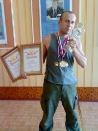 Вадим Скурлатов, 12 февраля 1989, Нелидово, id134699639